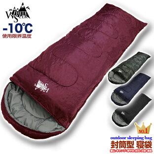 ソロキャンプを楽しむ!シュラフ(寝袋)で夜も快適な睡眠を確保の画像