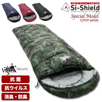 迷彩柄の寝袋