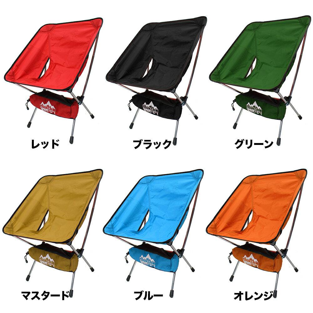 アルミチェア 折りたたみ 椅子 軽量 コンパクト アウトドア 折りたたみチェア アウトドアチェア 改良型 強度UP パイプ アルミガーデンチェア ツーリング アウトドア ガーデン チェア イス kwn