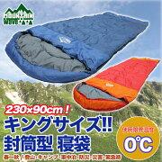 ポイント キングサイズ コンパクト アウトドア キャンプ シュラフ スリーピングバッグ ツーリング