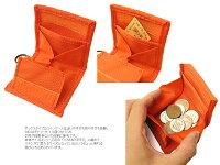 吉田カバンポーターラブ&ポーター.・コインケース二つで一つの愛のあるコインケース