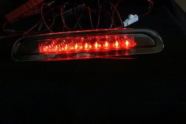 200系ハイエース    LEDハイマウントストップランプ ブラックホールバージョン メーカー名 SoulMates商品番号 GTA-001【仕様】※ 保安基準適合商品 Eマーク取得済み※ 保安基準適合商品 SAE取得済み※ 安心安全の1年保証付き