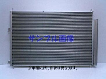 【1年保証】【新品】【最短当日発送】モビリオコンデンサー GB1・GB2 (80100-SCC-003・80100-SCC-013・80100-SEY-003)