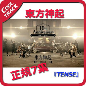 【韓国版CD】 【レビューEVENT】【初回限定ポスター】東方神起(TVXQ) - 『TENSE』/SOMETHING/...