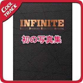 【初回限定ポスター1枚ランダム IN PACK】INFINITE(インフィニット) - 写真集 『INFINITE IDEA』[234P写真集+DVD+はがき8種+ミニポスター]【佐川国内発送】