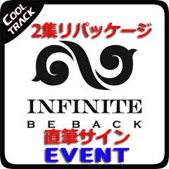 【韓国版CD】【レビューEVENT】【予約7/22】【初回限定ポスター】 INFINITE (インフィニット) -...