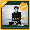 【送料無料】【ポスター無し】SHINee(シャイニーのジョンヒョン) - JONGHYUN『BASE』1st MINI [初のソロミニアルバム]/ミニ1集/JONG HYUN【国内発送】