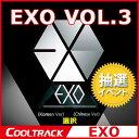 【ポスター1枚付き】EXO (エクソ) 正規3集 - 『'EX'ACT'』バージョンランダム [メンバー別フォトカードランダム封入] EXO VOL.3【佐川国内発送】【送料無料】EXO EXACT EXACT LUCKY ONE/MONSTER LUCKY ONE MONSTER