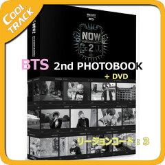 【韓国版 PHOTOBOOK】【全国送料400円】【予約2/16】防弾少年団 (BTS) - 『BTS NOW2 DVD IN EUR...