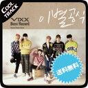 【送料無料】【ポスター無】 VIXX (ビックス) - 『BOYS' RECORD』 [SPECIAL SINGLE ALBUM]【佐川国内発送】