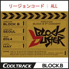 【韓国版DVD】【リージョンコード :ALL】【05/20 予約】【初回限定ポスター】 BLOCK.B - 1ST C...