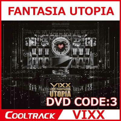 【韓国版DVD】【リージョンコード:3】【予約10/01】【初回ポスター】VIXX (ビックス) - 『VIXX ...