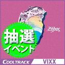 【初回ポスター】VIXX (ビックス) - シングル5集『ZELOS』[フォトブック68P+フォトカード1枚+初回限定ポスター] / 5th Album/VOL.5/カムバ 【安心国内発送】【送料無料】