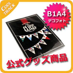 【送料無料】B1A4 -『デコフォト』2014 B1A4 CONCERT THE CLASS 公式グッズ/B1A4コンサートグッズ商品【ヤマトメール便】
