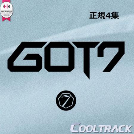 韓国(K-POP)・アジア, 韓国(K-POP) GOT7() - 4BREATH OF LOVE : LAST PIECE2Moment film