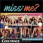 【初回ポスター】 IOI (アイオアイ)- 『MISS ME?』 [2ND MINI ALBUM] I.O.I (アイ・オー・アイ)【国内発送】【送料無料】