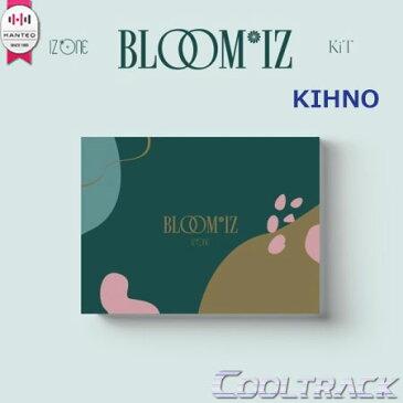 【KHINO】 IZ*ONE(アイズワン) - 正規1集『BLOOM*IZ』[団体ポストカード1枚+アルバムフォトカード24枚]/IZONE/BLOOM IZ/BLOOMIZ【国内発送】【送料無料】