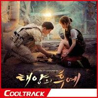 太陽の末裔-OST[KBS韓国ドラマ]主演:ソン・ジュンギ/ソン・ヘギョ[CD+ブククルリッ52Page]【国内発送】