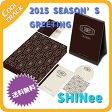 【送料無料】SHINee(シャイニー) - 『SHINee 2015 SEASON'S GREETINGS』[2015 シーズングリーティング+1DVD] /カレンダー【佐川国内発送】