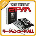 2PM(トゥーピーエム) アイテム口コミ第2位