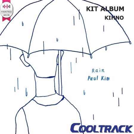 韓国(K-POP)・アジア, 韓国(K-POP) PAUL KIM() - RAIN