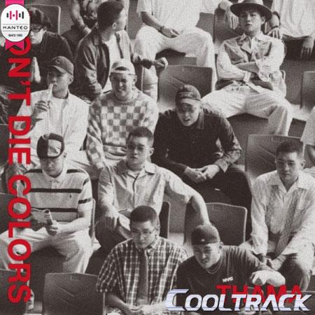 CD, 韓国(K-POP)・アジア THAMA() - 1DONT DIE COLORS