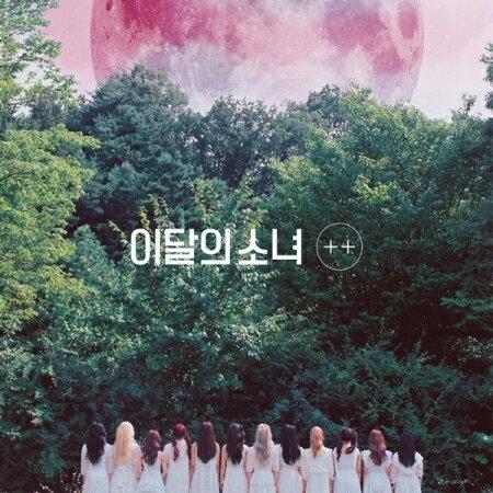 韓国(K-POP)・アジア, 韓国(K-POP) V4 - LOONA - MINI ALBUM ABAB SET