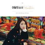 【送料無料・代引不可】 今月の少女 (余震) - 『YEOJIN』 [SINGLE ALBUM] 【ヤマトネコポス】【国内発送】