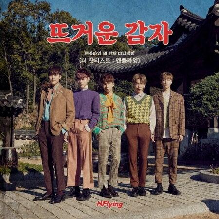 韓国(K-POP)・アジア, 韓国(K-POP)  N.FLYING - THE HOTTEST : N.FLYING 3RD MINI ALBUM