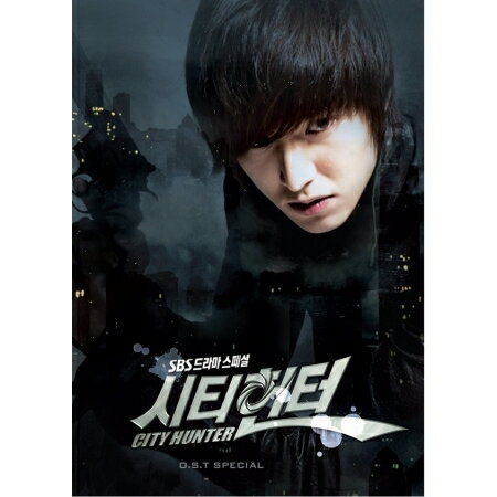 韓国(K-POP)・アジア, 韓国(K-POP)  (CITY HUNTER) - OST (2CD SPECIAL EDITION) (SBS)