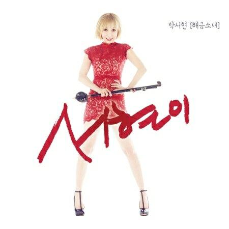 韓国(K-POP)・アジア, 韓国(K-POP)  () -