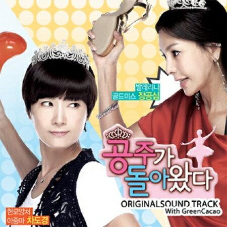 CD, 韓国(K-POP)・アジア  - OST KBS
