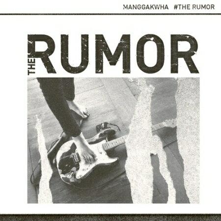 CD, 韓国(K-POP)・アジア  (MANGGAKWHA) 3 - THE RUMOR