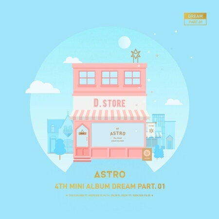 韓国(K-POP)・アジア, 韓国(K-POP)  ASTRO () - DREAMPOST1214TH MINI ALBUM PART.01 DAYNIGHT VER