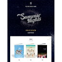 TWICE(トワイス)-『SUMMER NIGHTS』2ND SPECIAL ALBUM[特典終了]3VER中ランダム1種出荷/トゥワイス【国内発送】【送料無料】