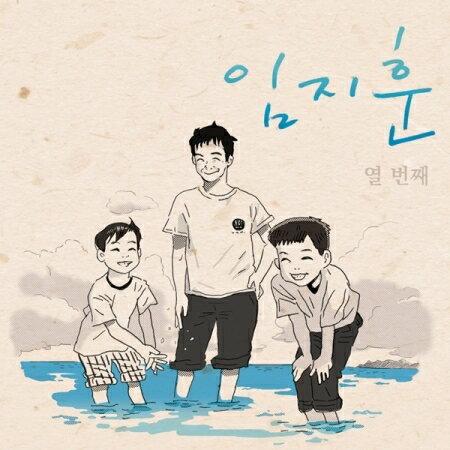 韓国(K-POP)・アジア, 韓国(K-POP)  -