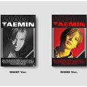【初回ポスター】【KIHNO】テミン(TAEMIN) - 『WANT』 [2nd MINI kihno][Kihno Kit+バージョン別フォトカード11P+フォトカードランダム2種] WANT/MORE VER 選択/ SHINee(シャイニー) /TAEMIN TEAMIN/ SHINEE テミン /WANT 【佐川国内発送】