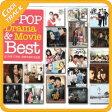 K-POP DRAMA & MOVIE BEST - V.A (3CD) 【国内発送】