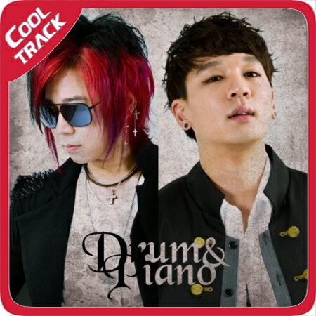 韓国(K-POP)・アジア, 韓国(K-POP)  DRUM PIANO - NEWBORN