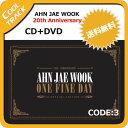 【送料無料】AHN JAE WOOK(アン・ジェウク) - 20周年記念アルバム『ONE FINE DAY』[SPECIAL EDITION CD+DVD+写真集(100P)]【国内発送】