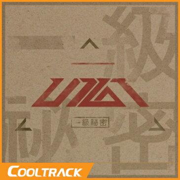 【ポスター無し】 UP10TION - 一級秘密 【国内発送】
