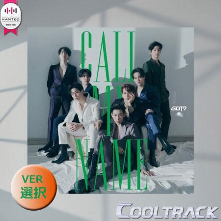 韓国(K-POP)・アジア, 韓国(K-POP) GOT7() - MINI ALBUM CALL MY NAME211 4