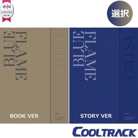 韓国(K-POP)・アジア, 韓国(K-POP)  ASTRO () - BLUE FLAME21116TH MINI ALBUM BOOKSTORY VER