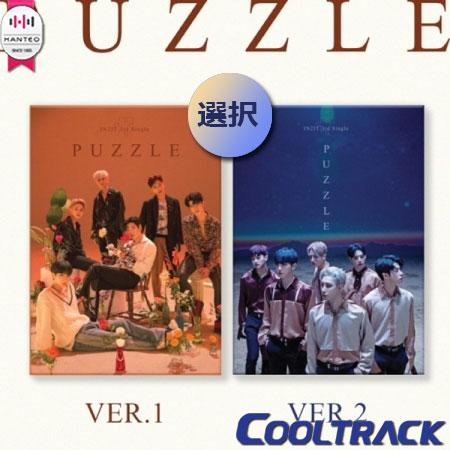 CD, 韓国(K-POP)・アジア KIHNO IN2IT() - PUZZLE3RD SINGLE KIT ALBUM 1 VER.1,VER.2