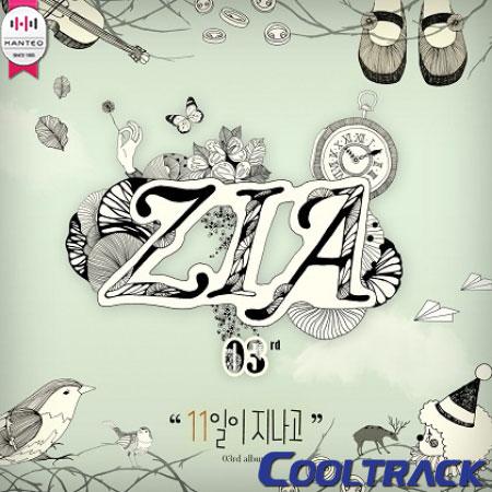 CD, 韓国(K-POP)・アジア  (ZIA) 3 - 11