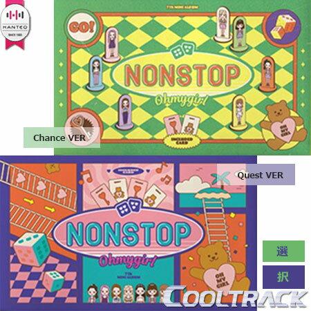 韓国(K-POP)・アジア, 韓国(K-POP) OH MY GIRL() - MINI7NONSTOPChance,Quest VEROH MY GIRL