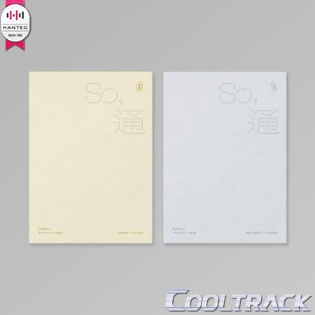 韓国(K-POP)・アジア, 韓国(K-POP) N.FLYING() - SO, 7TH MINI ALBUM VER RANDOM 11)