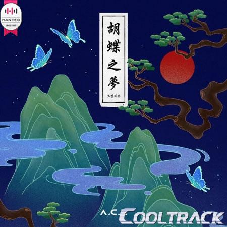 CD, 韓国(K-POP)・アジア  A.C.E() - 4th MINI HJZM : THE BUTTERFLY PHANTASY21DIY1