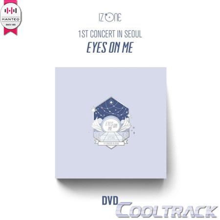 韓国(K-POP)・アジア, 韓国(K-POP) 1023IZONE() -1ST CONCERT IN SEOUL EYES ON ME DVDCODE:ALL3DVD1