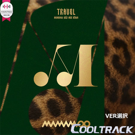 CD, 韓国(K-POP)・アジア MAMAMOO() - TRAVEL10TH MINI DEEP GREEN,LIGHT GREEN VER